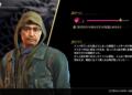 Bonusy za hlubší vztahy v Yakuze: Like a Dragon Yakuza Like a Dragon 2019 10 18 19 001