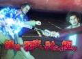 Bonusy za hlubší vztahy v Yakuze: Like a Dragon Yakuza Like a Dragon 2019 10 18 19 005