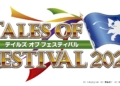 JP scéna: One Piece: Pirate Warriors 4 nebo Granblue Fantasy: Versus Tales of Festival 2020 01 20 20