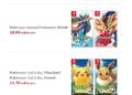 Nintendo oznámilo své finanční výsledky switch games