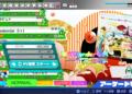 JP scéna: Persona 5 Scramble, Hatsune Miku a Death Come True Hatsune Miku Project Diva MegaMix 2020 02 05 20 002