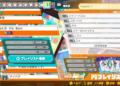JP scéna: Persona 5 Scramble, Hatsune Miku a Death Come True Hatsune Miku Project Diva MegaMix 2020 02 05 20 004