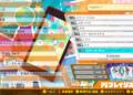 JP scéna: Persona 5 Scramble, Hatsune Miku a Death Come True Hatsune Miku Project Diva MegaMix 2020 02 05 20 005