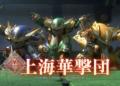 Sakura Wars v combat traileru nebo betatest Blue Protocolu Sakura Wars 2020 03 27 20 002