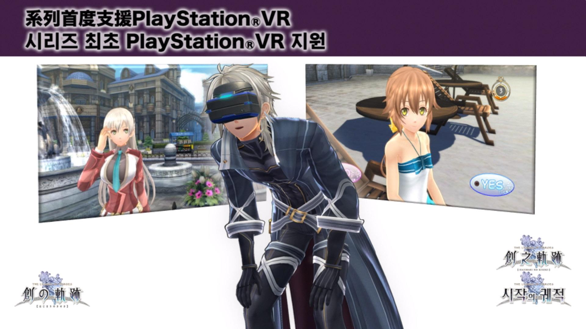 Novinky u Xenoblade Chronicles: DE nebo u Catherine na Switchi Hajimari no Kiseki PSVR Slide 05 27 20