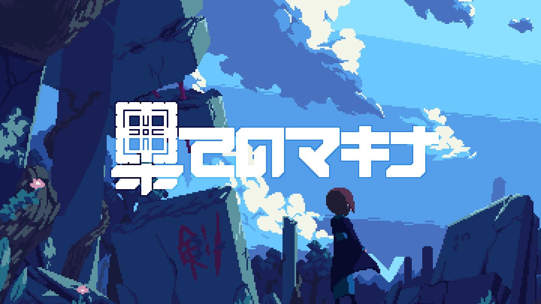 Nový Goku ve FighterZ a Doraemon na PS4 Yokaze 05 07 20 005