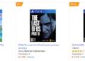 The Last of Us Part II se na Amazonu daří jp