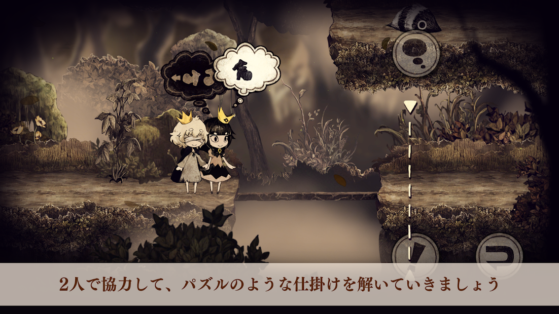 Odložení Kingdom Hearts: Dark Road a Liar Princess na telefonech liar princess