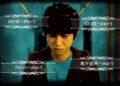 Little Town Hero na PC a ukázka ze Scarlet Nexus Death Come True 2020 06 17 20 006