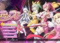 TGS 2020 pouze online a Fairy Tail v druhém traileru The Legend of Heroes Hajimari no Kiseki 2020 06 25 20 004