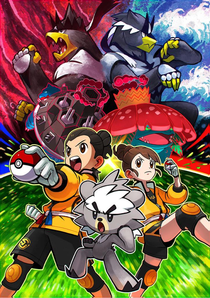 Recenze - Pokémon Sword / Shield: The Isle of Armor armor art