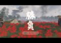 Recenze Ghost of Tsushima Ghost of Tsushima 20200627175304