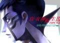 Shin Megami Tensei V již v příštím roce Shin Megami Tensei III Nocturne HD Remaster 2020 07 20 20 001