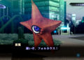 Shin Megami Tensei V již v příštím roce Shin Megami Tensei III Nocturne HD Remaster 2020 07 20 20 006