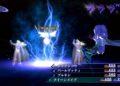 Shin Megami Tensei V již v příštím roce Shin Megami Tensei III Nocturne HD Remaster 2020 07 20 20 007