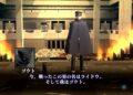 Shin Megami Tensei V již v příštím roce Shin Megami Tensei III Nocturne HD Remaster 2020 07 20 20 011