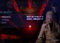 Shin Megami Tensei V již v příštím roce Shin Megami Tensei III Nocturne HD Remaster 2020 07 20 20 013
