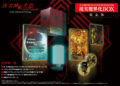 Shin Megami Tensei V již v příštím roce Shin Megami Tensei III Nocturne HD Remaster 2020 07 20 20 019