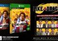 Yakuza: Like a Dragon vyjde i na PS5 Yakuza Like a Dragon 2020 07 22 20 008