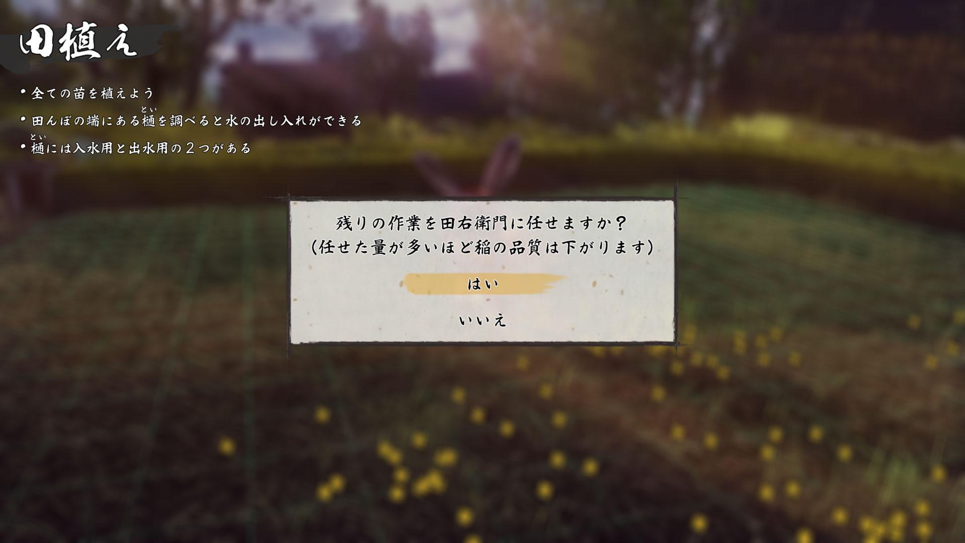 DMC v Shin Megami Tensei III a tutoriál ke Captainu Tsubasovi Sakuna Of Rice and Ruin 2020 08 11 20 006