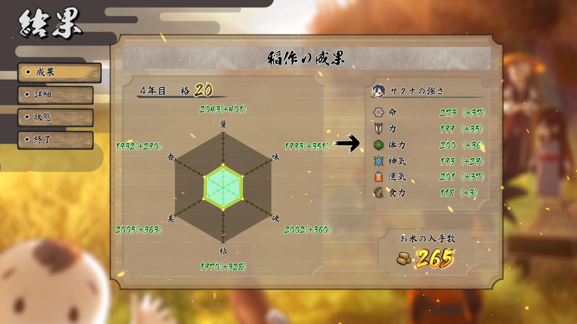 DMC v Shin Megami Tensei III a tutoriál ke Captainu Tsubasovi Sakuna Of Rice and Ruin 2020 08 11 20 019