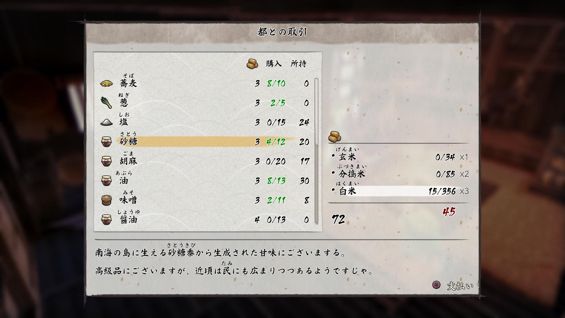 DMC v Shin Megami Tensei III a tutoriál ke Captainu Tsubasovi Sakuna Of Rice and Ruin 2020 08 11 20 020
