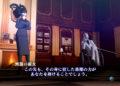 Obrázky z Shin Megami Tensei III: Nocturne HD a vydání Guilty Gear: Strive na PS5 Shin Megami Tensei III Nocturne HD Remaster 2020 08 03 20 009