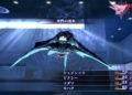 Obrázky z Shin Megami Tensei III: Nocturne HD a vydání Guilty Gear: Strive na PS5 Shin Megami Tensei III Nocturne HD Remaster 2020 08 03 20 011
