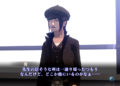 Obrázky z Shin Megami Tensei III: Nocturne HD a vydání Guilty Gear: Strive na PS5 Shin Megami Tensei III Nocturne HD Remaster 2020 08 03 20 018