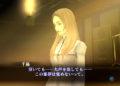 Obrázky z Shin Megami Tensei III: Nocturne HD a vydání Guilty Gear: Strive na PS5 Shin Megami Tensei III Nocturne HD Remaster 2020 08 03 20 022