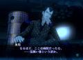 Obrázky z Shin Megami Tensei III: Nocturne HD a vydání Guilty Gear: Strive na PS5 Shin Megami Tensei III Nocturne HD Remaster 2020 08 03 20 024