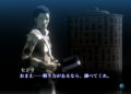 Obrázky z Shin Megami Tensei III: Nocturne HD a vydání Guilty Gear: Strive na PS5 Shin Megami Tensei III Nocturne HD Remaster 2020 08 03 20 031