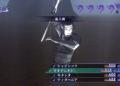 Obrázky z Shin Megami Tensei III: Nocturne HD a vydání Guilty Gear: Strive na PS5 Shin Megami Tensei III Nocturne HD Remaster 2020 08 03 20 037
