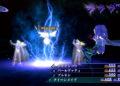 Obrázky z Shin Megami Tensei III: Nocturne HD a vydání Guilty Gear: Strive na PS5 Shin Megami Tensei III Nocturne HD Remaster 2020 08 03 20 038