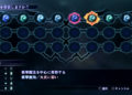 Obrázky z Shin Megami Tensei III: Nocturne HD a vydání Guilty Gear: Strive na PS5 Shin Megami Tensei III Nocturne HD Remaster 2020 08 03 20 040