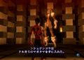 Obrázky z Shin Megami Tensei III: Nocturne HD a vydání Guilty Gear: Strive na PS5 Shin Megami Tensei III Nocturne HD Remaster 2020 08 03 20 041