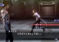 Obrázky z Shin Megami Tensei III: Nocturne HD a vydání Guilty Gear: Strive na PS5 Shin Megami Tensei III Nocturne HD Remaster 2020 08 03 20 042