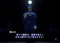 Obrázky z Shin Megami Tensei III: Nocturne HD a vydání Guilty Gear: Strive na PS5 Shin Megami Tensei III Nocturne HD Remaster 2020 08 03 20 044