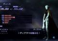 Obrázky z Shin Megami Tensei III: Nocturne HD a vydání Guilty Gear: Strive na PS5 Shin Megami Tensei III Nocturne HD Remaster 2020 08 03 20 046