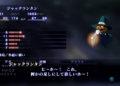 Obrázky z Shin Megami Tensei III: Nocturne HD a vydání Guilty Gear: Strive na PS5 Shin Megami Tensei III Nocturne HD Remaster 2020 08 03 20 047