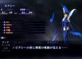 Obrázky z Shin Megami Tensei III: Nocturne HD a vydání Guilty Gear: Strive na PS5 Shin Megami Tensei III Nocturne HD Remaster 2020 08 03 20 048