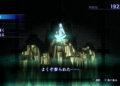 Obrázky z Shin Megami Tensei III: Nocturne HD a vydání Guilty Gear: Strive na PS5 Shin Megami Tensei III Nocturne HD Remaster 2020 08 03 20 052