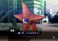 Obrázky z Shin Megami Tensei III: Nocturne HD a vydání Guilty Gear: Strive na PS5 Shin Megami Tensei III Nocturne HD Remaster 2020 08 03 20 054