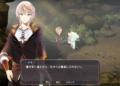 Ukázka z The Legend of Heroes: Hajimari no Kiseki a obrázky z SMTIII: Nocturne HD Witch Spring 3 Re Fine 2020 08 21 20 003