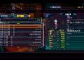 Dragon Quest na TGS a nový Fallen Legion u nás Disgaea 6 Defiance of Destiny 2020 09 24 20 037