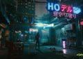 Preview Cyberpunk 2077 Cyberpunk2077 Blood in the rain RGB en