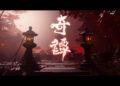Dojmy z hraní Ghost of Tsushima: Legends Ghost of Tsushima 20201016202937