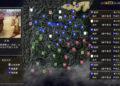 Fire Emblem slaví 30 let a spin-off Seven Knights již příští měsíc Romance of the Three Kingdoms XIV 2020 10 22 20 003