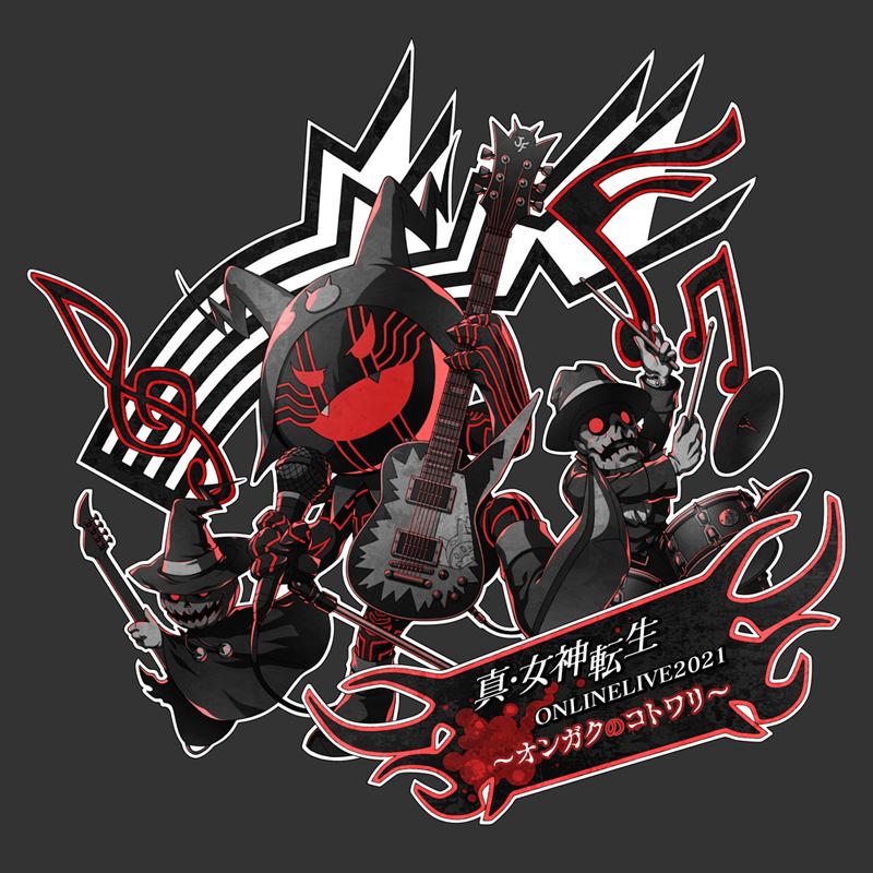 Disgaea 6 v novém traileru a termín vydání Bravely Default II SMT Concert 10 26 20 002