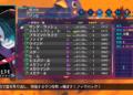 Přehled novinek z Japonska ze 48. týdne Disgaea 6 Defiance of Destiny 2020 11 26 20 008